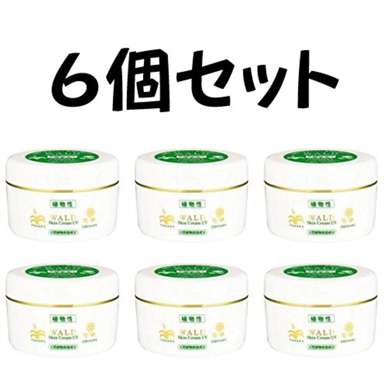 叫び声蒸し器世界新 ヴァルトスキンクリーム UV (WALD Skin Cream UV) 220g (6)