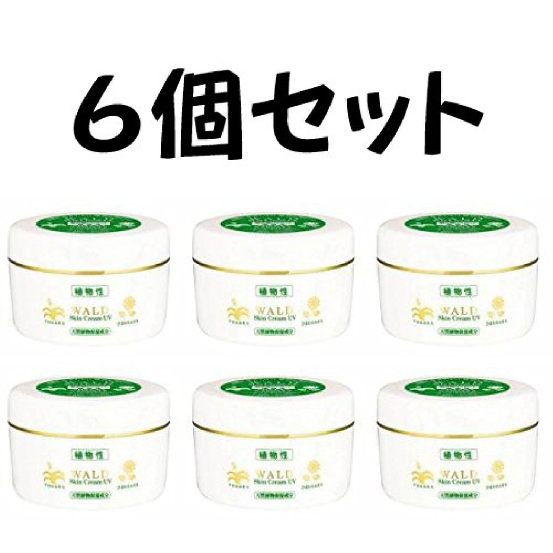 無傷シンプルさ最も早い新 ヴァルトスキンクリーム UV (WALD Skin Cream UV) 220g (6)