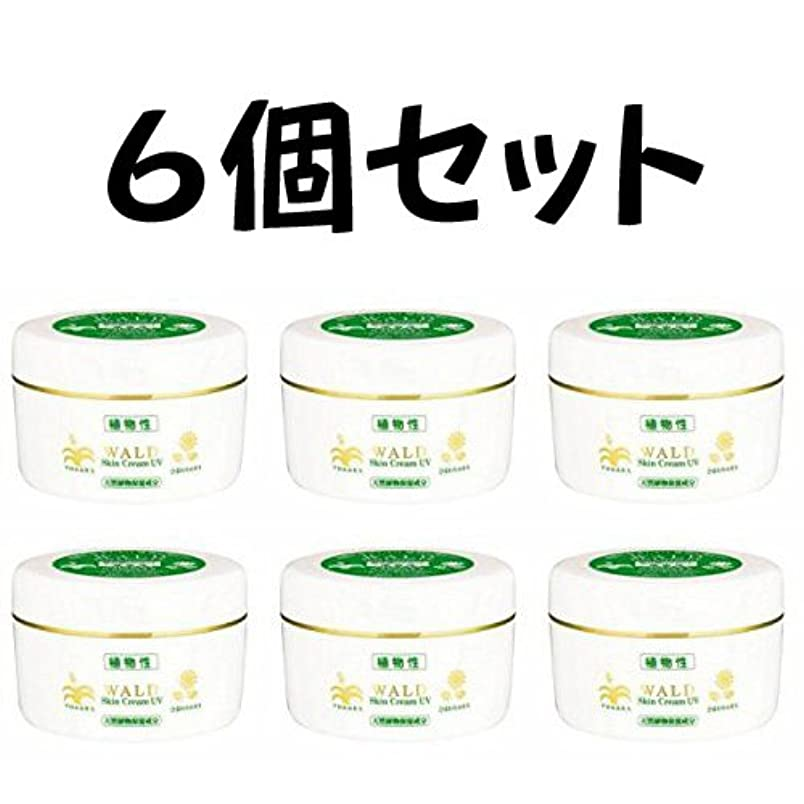 太平洋諸島モッキンバードやがて新 ヴァルトスキンクリーム UV (WALD Skin Cream UV) 220g (6)