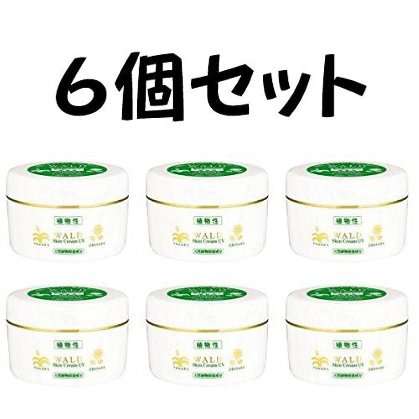 どれでも粘性のロンドン新 ヴァルトスキンクリーム UV (WALD Skin Cream UV) 220g (6)