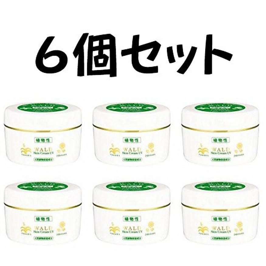 石鹸お手入れ自分自身新 ヴァルトスキンクリーム UV (WALD Skin Cream UV) 220g (6)