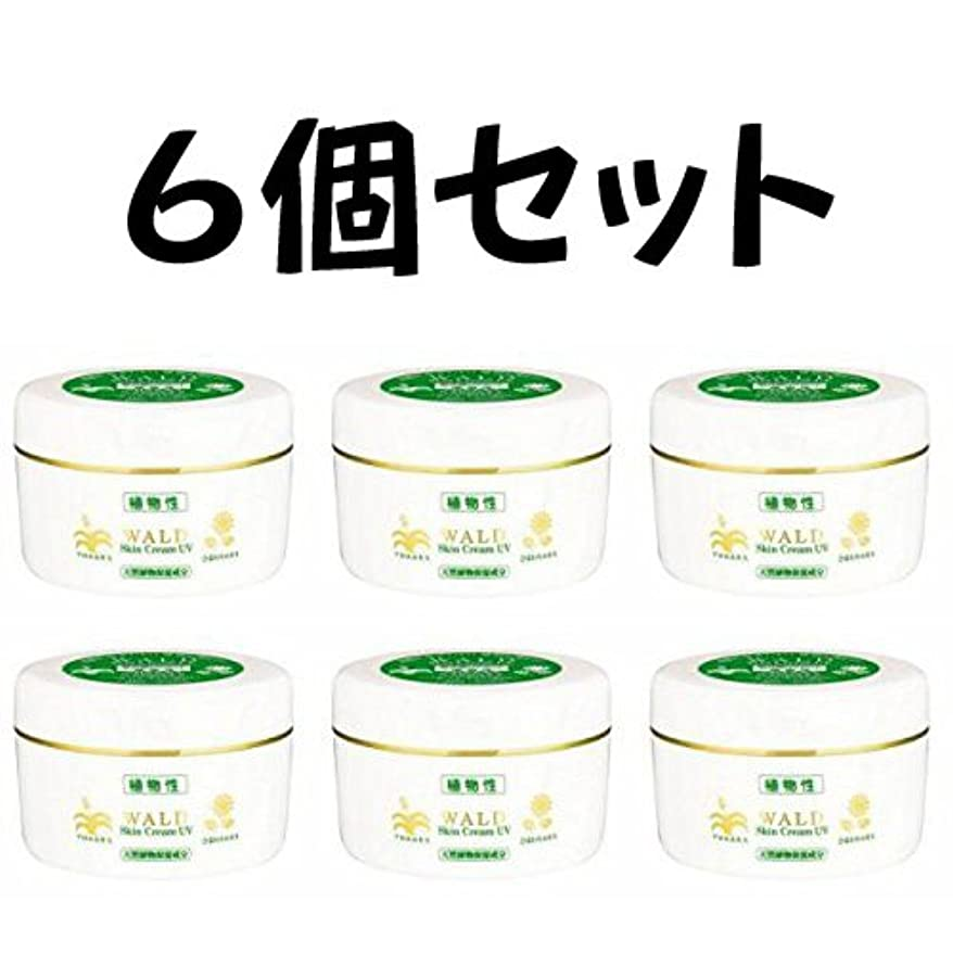 恒久的局休暇新 ヴァルトスキンクリーム UV (WALD Skin Cream UV) 220g (6)
