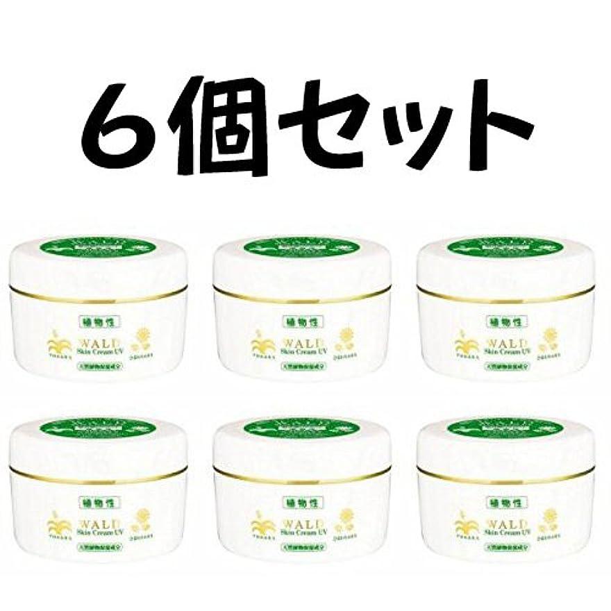 空白タイヤ成功する新 ヴァルトスキンクリーム UV (WALD Skin Cream UV) 220g (6)