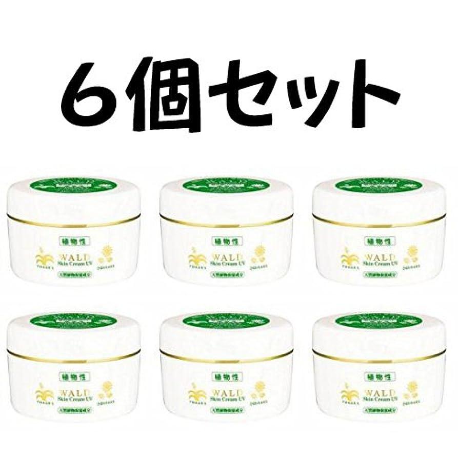 インフルエンザ絡まるグリット新 ヴァルトスキンクリーム UV (WALD Skin Cream UV) 220g (6)