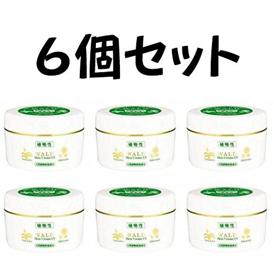 ブル嘆願おっと新 ヴァルトスキンクリーム UV (WALD Skin Cream UV) 220g (6)
