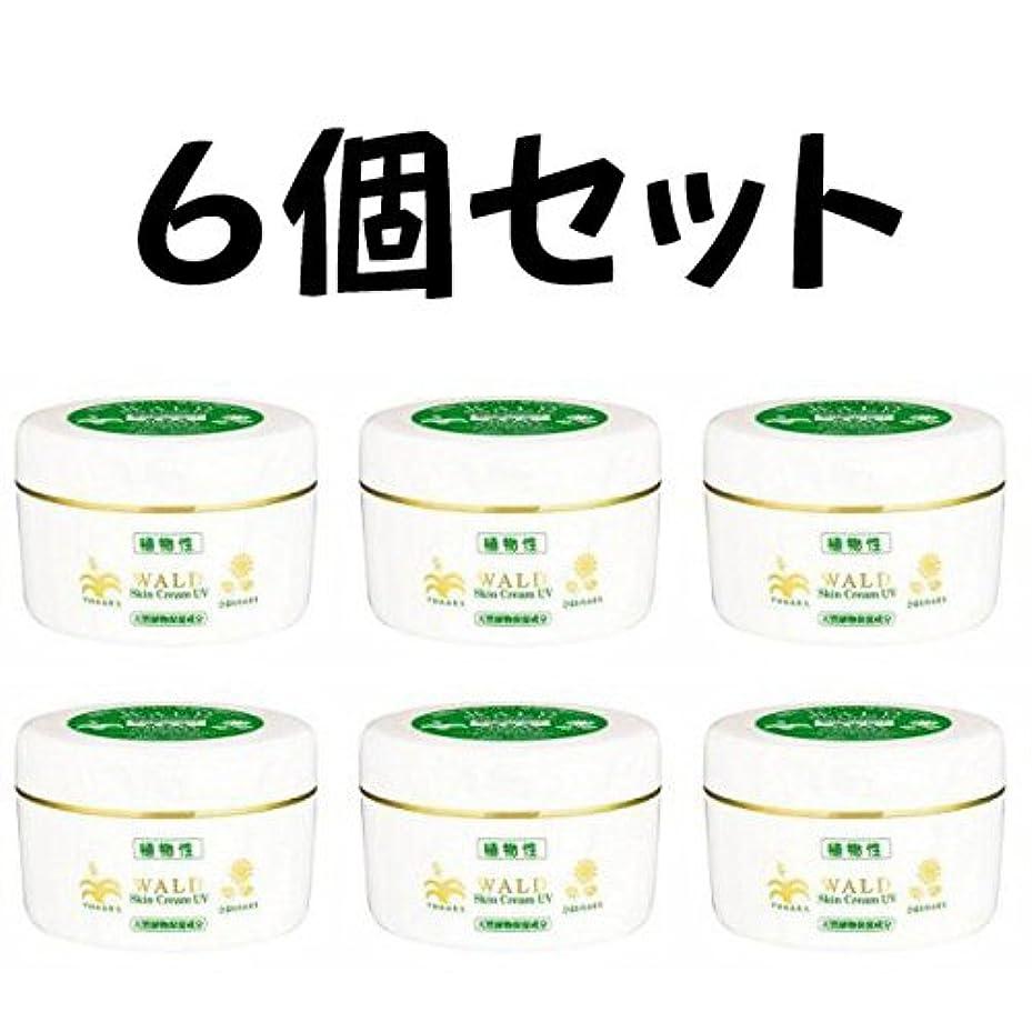 感じ彼ネブ新 ヴァルトスキンクリーム UV (WALD Skin Cream UV) 220g (6)