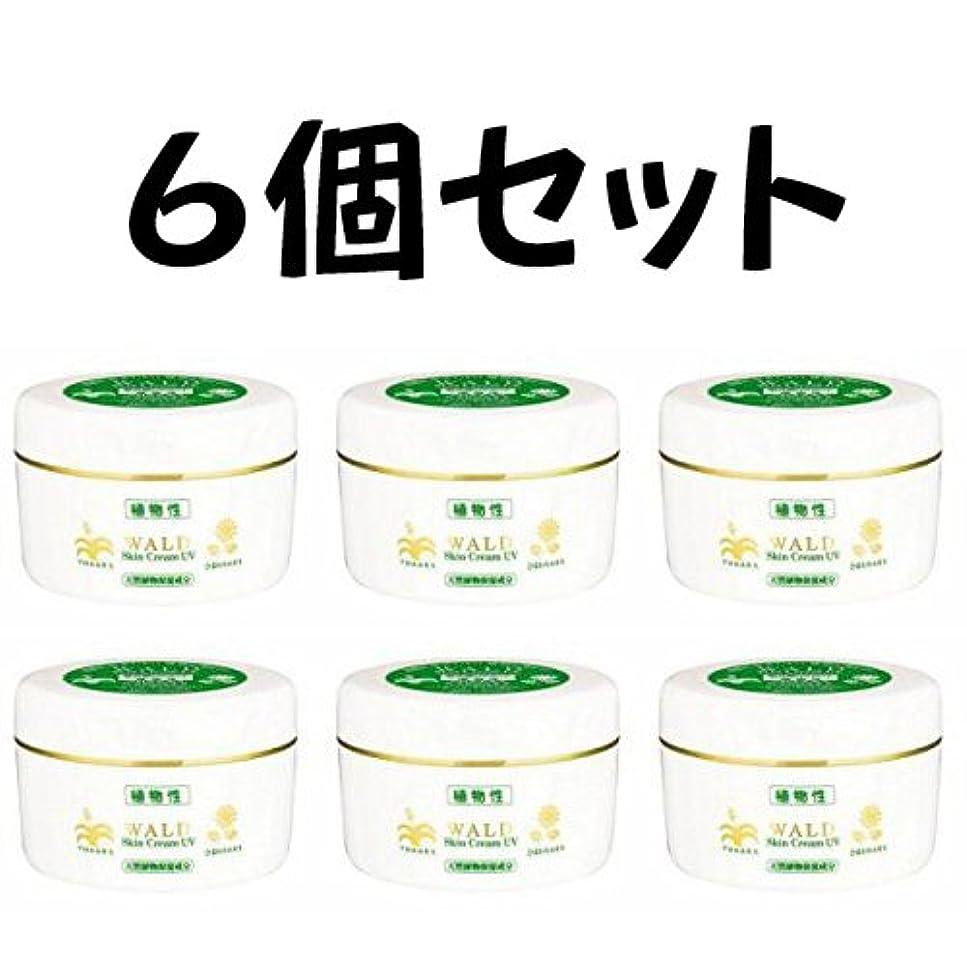 繁栄ありそうヒロイン新 ヴァルトスキンクリーム UV (WALD Skin Cream UV) 220g (6)
