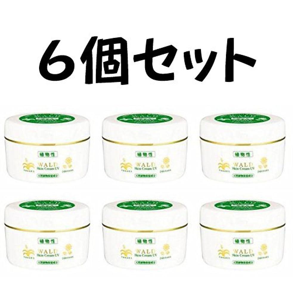 シェードうまれた大理石新 ヴァルトスキンクリーム UV (WALD Skin Cream UV) 220g (6)