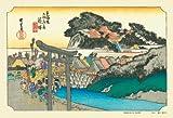 300ピース ジグソーパズル  藤沢 (東海道五拾三次)(26x38cm)