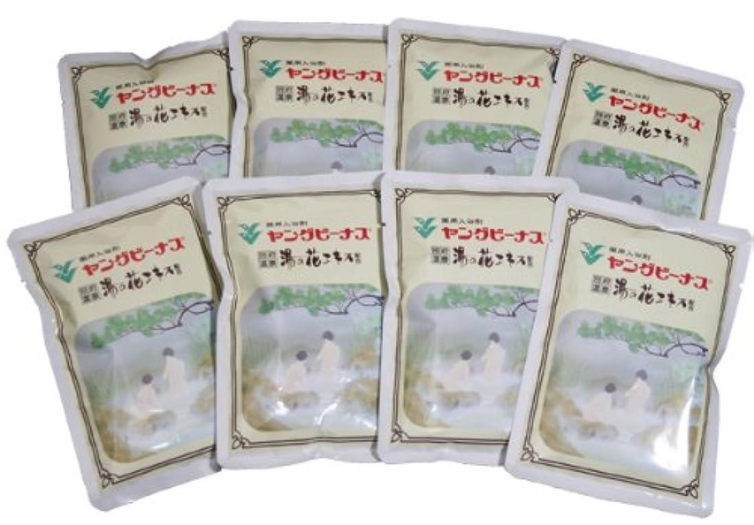 ロードブロッキング雑品旅客薬用入浴剤ヤングビーナス8個セット