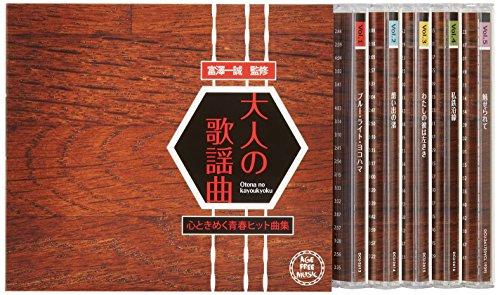 ショップジャパン 【公式】大人の歌謡曲(CD/ベストヒット) OKK-AM01