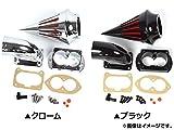 AP スパイクエアクリーナーキット カワサキ バルカン 1500/1600 2002年~2009年 ブラック AP-BP-T235-BK