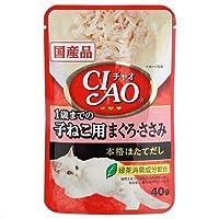 お買得セット いなば CIAO(チャオ)パウチ 1歳までの子猫用 まぐろ・ささみ 40g CIAO(チャオ) 国産 6袋