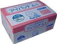 アイパッチ A-1 ホワイト 乳児用(1−2才) 36枚入