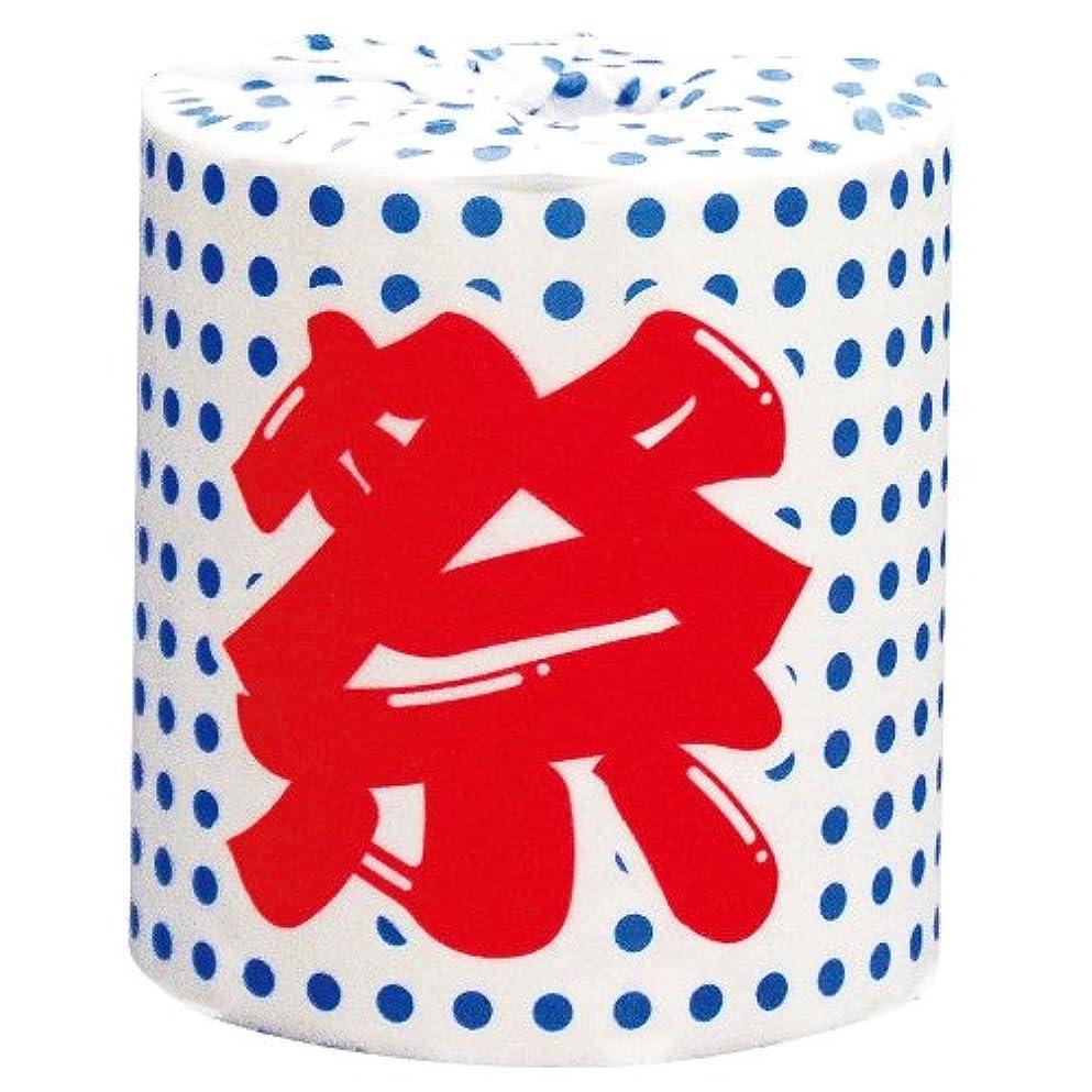ホスト社説スキニーお祭りだ! ギフト?景品で一番人気! 豆絞り柄トイレット 林製紙 豆絞りトイレット 1ロール 100入