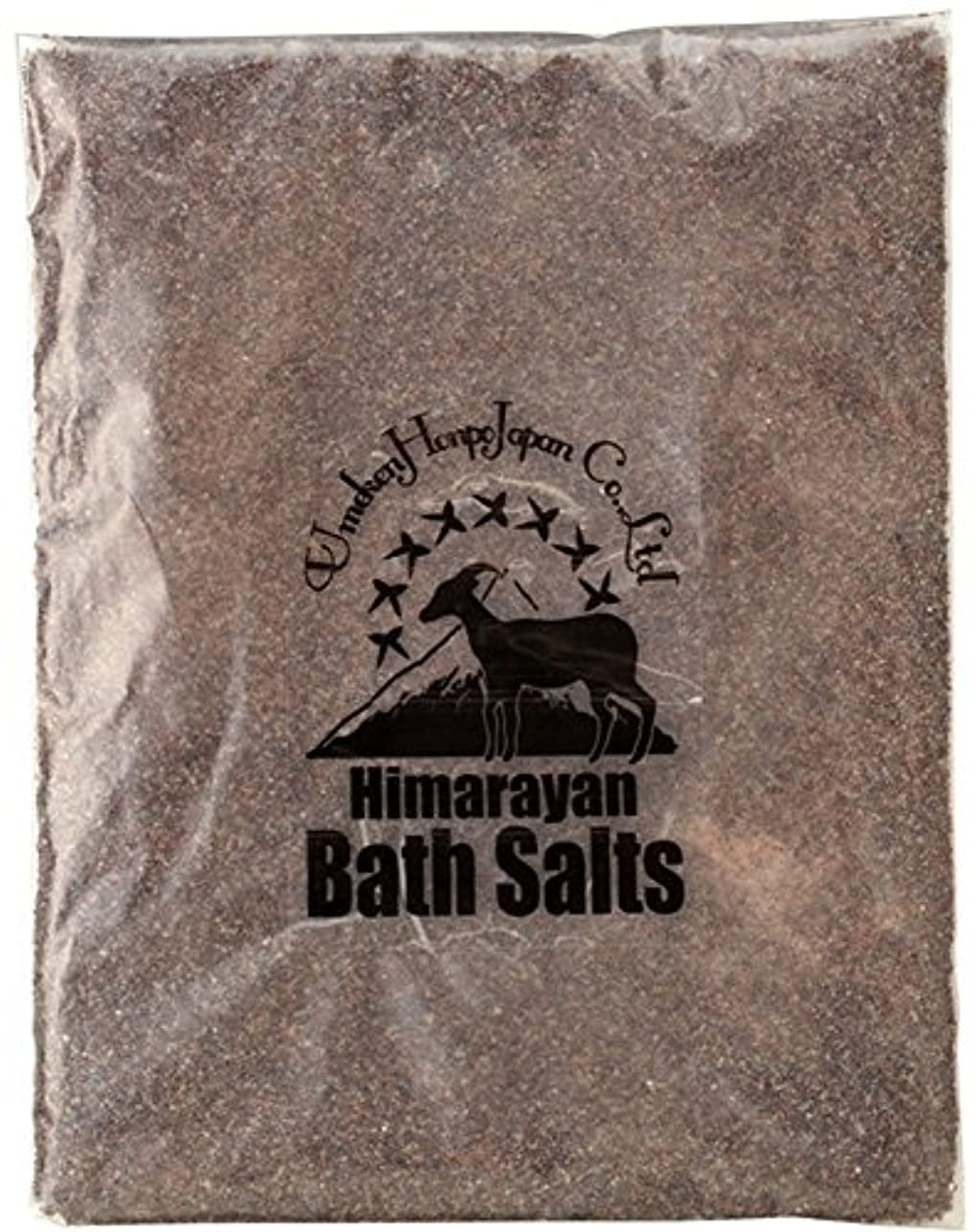 万一に備えて被るホステルヒマラヤ岩塩 バスソルト ブラック あら塩 2kg