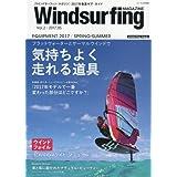 Windsurfing Magazine(ウインドサーフィン マガジン)(2) 2017年 05 月号 [雑誌]: Freerun(フリーラン) 増刊