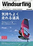 Windsurfing Magazine(ウインドサーフィン マガジン)(2) 2017年 05 月号 [雑誌]: Freerun(フリーラン) 増刊 画像