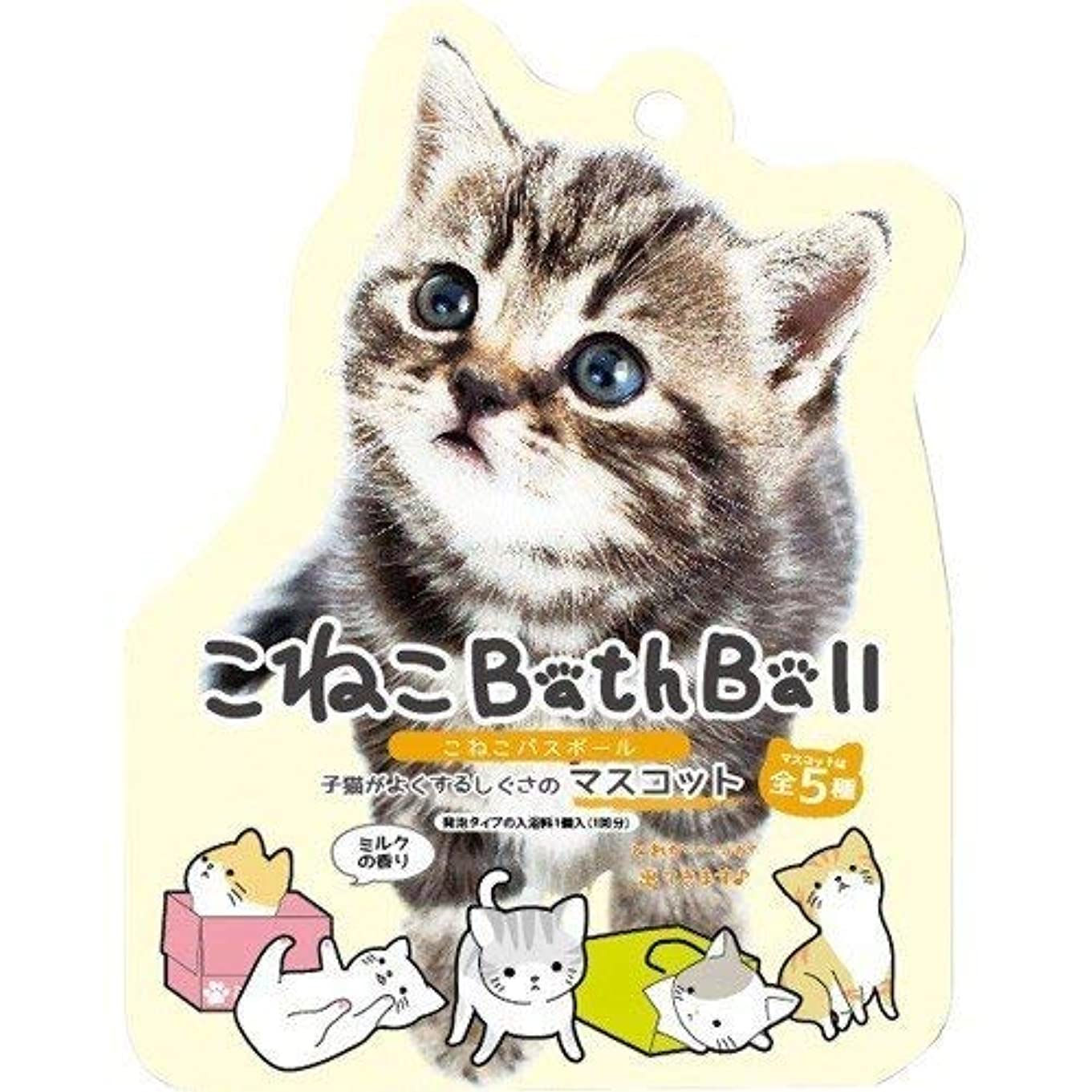 モロニック日付口頭子ねこ バスボール マスコット入り 6個1セット 子猫 こねこ フィギュア入り 入浴剤