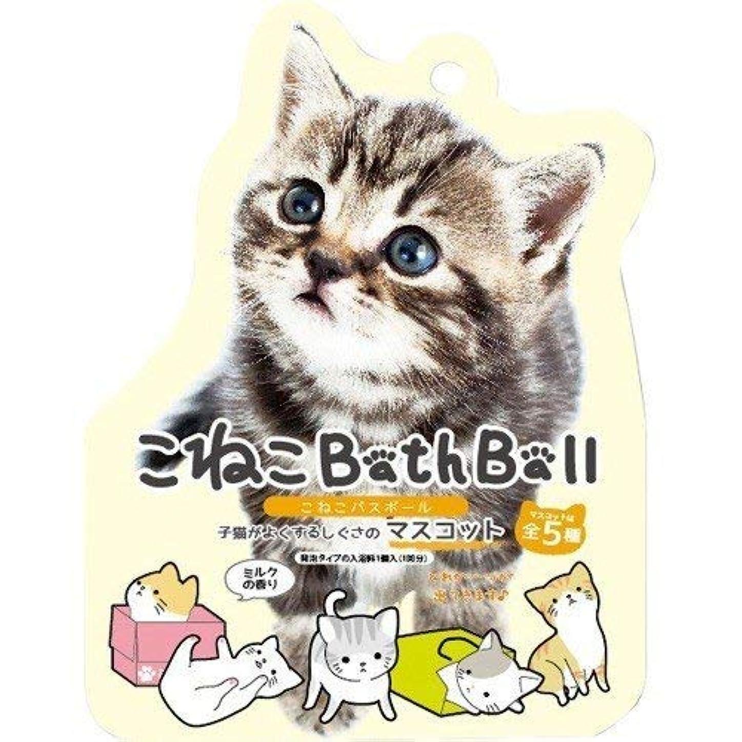 酸っぱいリーチ動機子ねこ バスボール マスコット入り 6個1セット 子猫 こねこ フィギュア入り 入浴剤