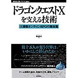 青山 公士 (著) 出版年月: 2018/11/14新品:   ¥ 2,894 ポイント:28pt (1%)