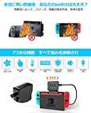 任天堂 Switch用 冷却ファン ハイパワー 冷却 クーラー 熱対策 排熱 Nintendo 温度表示 風量変更 スイッチドック 静音 1年保証 【AMYOKE】 画像