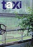 en-taxi Vol.33 (Summer 2011) (ODAIBA MOOK)