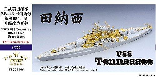 1/700 米海軍 WWII 戦艦テネシーBB-43 1945年 アップグレードセット (トランペッター05782用)