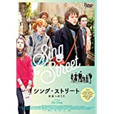 [Amazon.co.jp limited] Song to Sing Street future