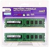 W3U1333PS-2G [DDR3 PC3-10600 2GB 2枚組]