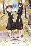 Maria Watches Over Us Season 1 [DVD] [Import]