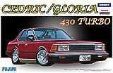 フジミ模型 1/24 インチアップシリーズ No.50 日産 セドリック/グロリア 430ターボ プラモデル ID50
