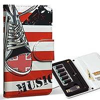 スマコレ ploom TECH プルームテック 専用 レザーケース 手帳型 タバコ ケース カバー 合皮 ケース カバー 収納 プルームケース デザイン 革 国旗 靴 ファッション 011417