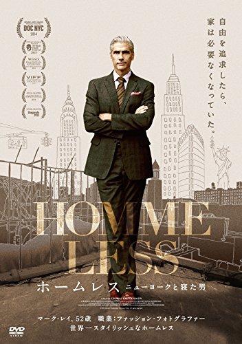 ホームレス ニューヨークと寝た男 [DVD]