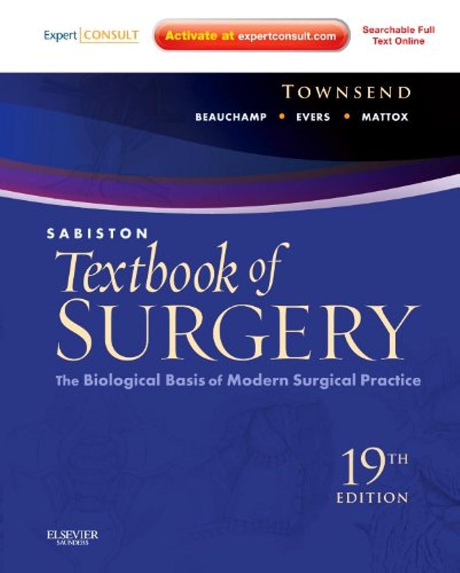 グレートオークオーラル豊富にSabiston Textbook of Surgery: The Biological Basis of Modern Surgical Practice (Expert Consult Premium Edition - Enhanced Online Features and Print), 19e