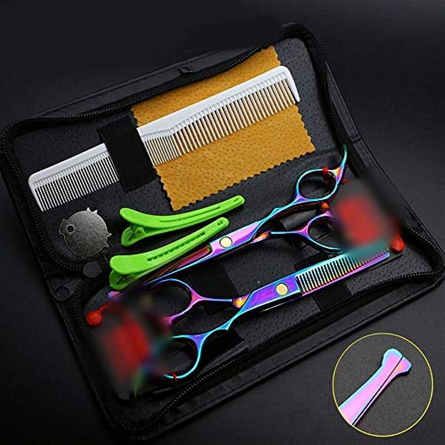 利得製造業深めるWASAIO 理髪はさみ髪がハサミ理容室ヘアカットビアードシザープロフェッショナル口ひげトリミング武装具間伐キットの組み合わせは、設定したスリップ (色 : Colors)
