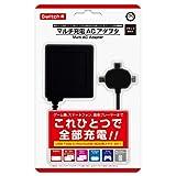 (Switch/3DS・2DSシリーズ/PSVita2000/PS4用コントローラ/各機種用)マルチ充電ACアダプタ(ブラック) - Switch PS4 3DS 3DSLL 2DS 2DSLL PS Vita