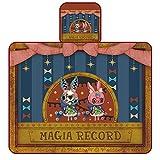 マギアレコード 魔法少女まどか☆マギカ外伝 ひざ掛け W975×H750mm