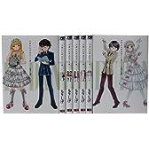 フダンシズム-腐男子主義- 1-7巻 セット (ヤングガンガンコミックス)