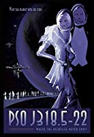 NASA 宇宙旅行ポスター PSO J318.5-22 nibiru ニビル シルク調 ファブリック アート - 約14x11インチ