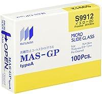 松浪硝子工業 MAS-GP typeA コートスライドグラス イエロー20 100枚入 S9912