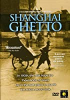 Shanghai Ghetto [DVD] [Import]