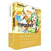 インターネット VOCALOID 3 スターターパック Megpoid Power