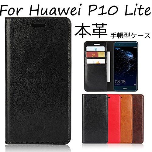 Huawei P10 Lite 手帳型 ケース P10 Lite 本革 手帳型 ケース シンプル ビジネス風 カード収納あり スタンド機能付き 耐衝撃 全面保護カバー ブラック