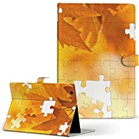 igcase d-01J dtab Compact Huawei ファーウェイ タブレット 手帳型 タブレットケース タブレットカバー カバー レザー ケース 手帳タイプ フリップ ダイアリー 二つ折り 直接貼り付けタイプ 002461 フラワー 紅葉 パズル