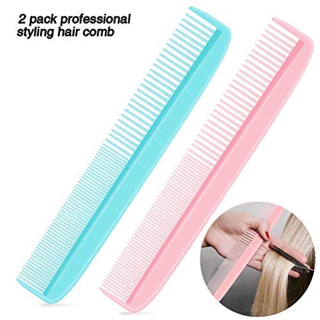 キャプション全員青写真2 Pack Anti-static Professional Styling Comb Hairdresser Barber Comb - 7 Inch Coarse/Fine Tooth Rake Comb [並行輸入品]