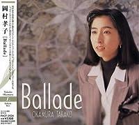 Ballade by Takako Okamura (2001-06-20)