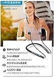 【24時間連続再生 Bluetooth5.0】 Bluetooth イヤホン 高音質 スポーツ仕様 ワイヤレス イヤホン 低音重視 ブルートゥース イヤホン マイク内蔵 ハンズフリー通話 CVC6.0ノイズキャンセリング マグネット搭載 防水 防汗 iPhone Android対応 (黒) 画像