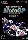 2008 MotoGP Round11 アメリカGP [DVD]