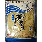 くらげの塩漬け クラゲの皮(海折皮) 中国産 500g
